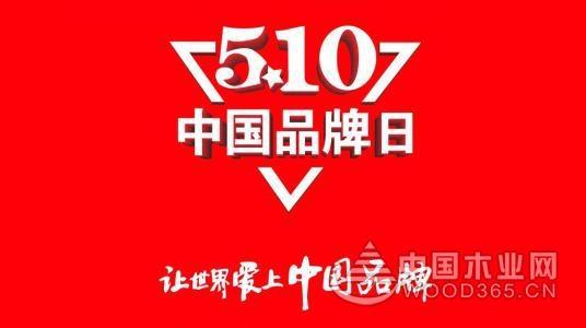 锻造中国永乐娱乐在线 供给侧如何发力