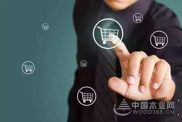 【深度观察】新中产家居消费观启示录