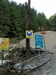 四川达州利剑斩污 多家木业企业被查处
