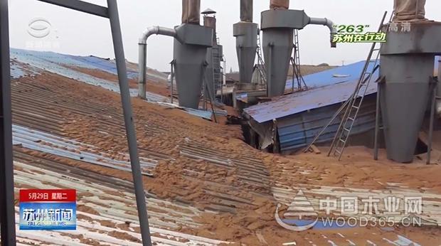 苏州吴中区木材厂木屑粉尘扰民被要求整改