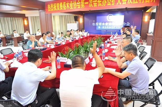 新强豪董事长王金刚当选费县开户送彩金分会新增副会长