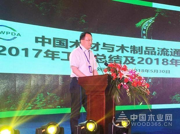 【市场分析】刘能文:2017年木材行业产值达212万亿元,同比增长6.04%