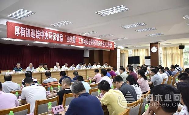 铁腕整治!广东厚街木制品企业环保不合格遭拆除!