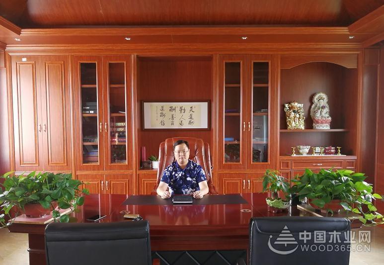 【專訪】福林福木業總經理畢早強:打造完美板材 住上完美的家