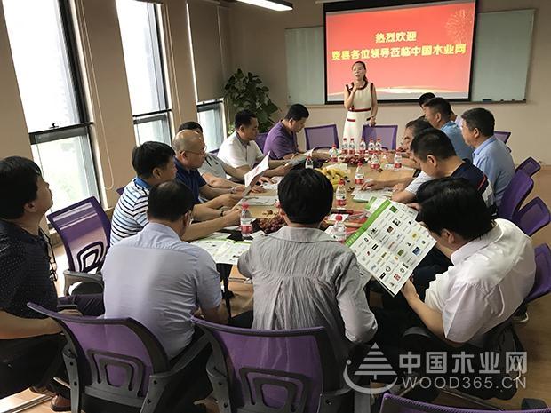 山东临沂市政企领导莅临中国wellbet体育网参观调研