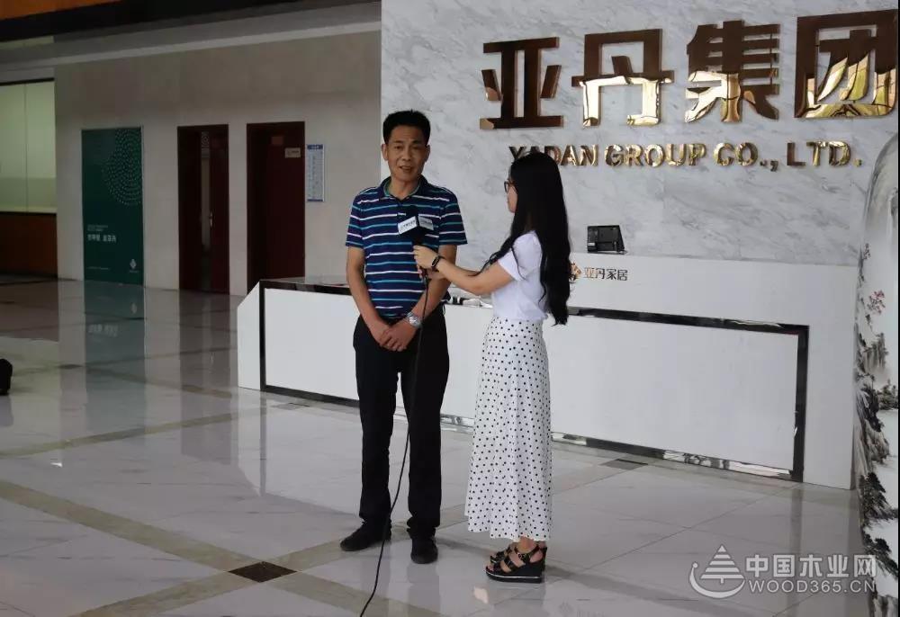 中国mg电子游戏娱乐官网网与鹏森缘领导一行到访亚丹家居