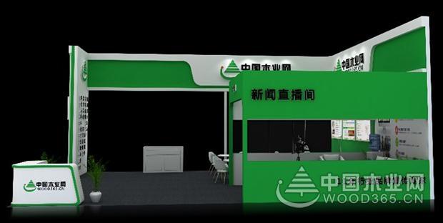 """""""共话产业现状,谋求发展之道"""",中国木业网全新谈话栏目亮相临沂木博会!"""
