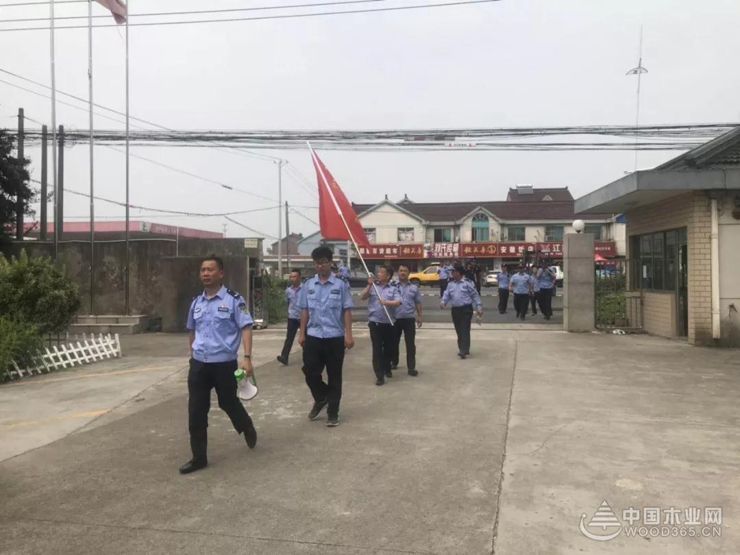 江苏桃源镇对十五家环境违法企业进行清理和整治