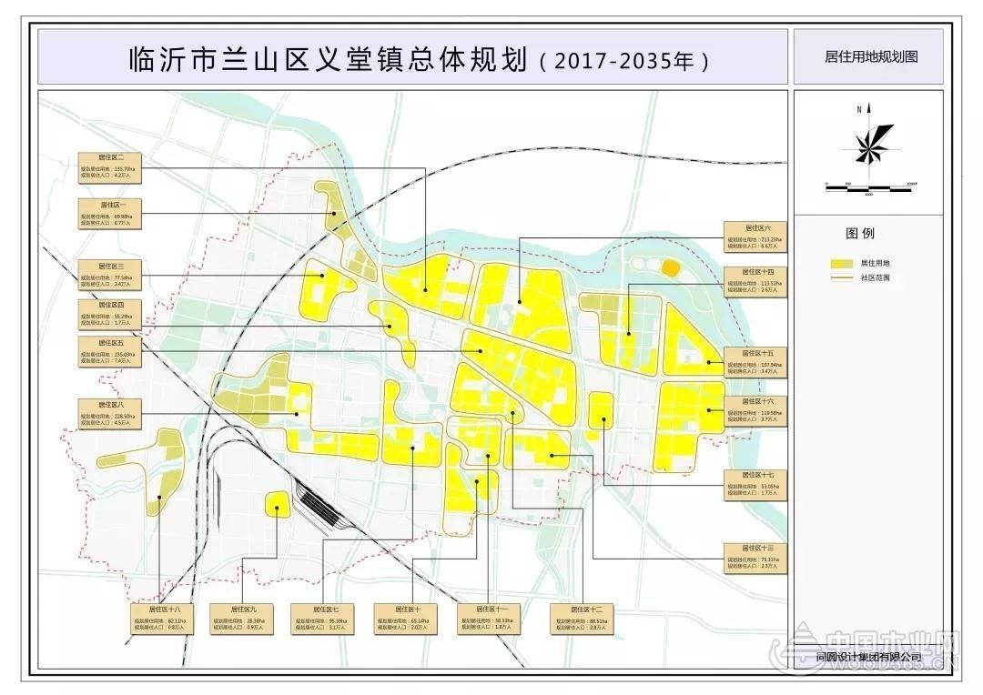 """临沂义堂镇总体规划公示 """"板材之乡""""义堂要大变样"""