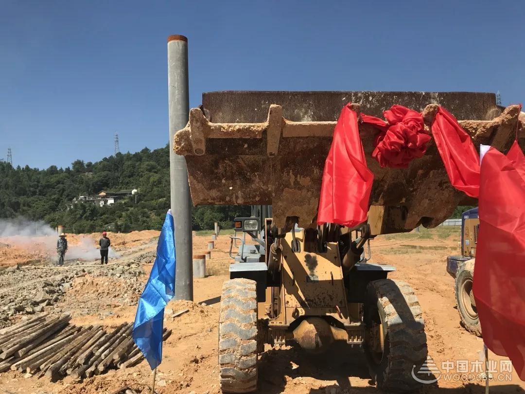 福建广昌和木业出口实木橱柜生产项目开工仪式在坂东隆重举行!