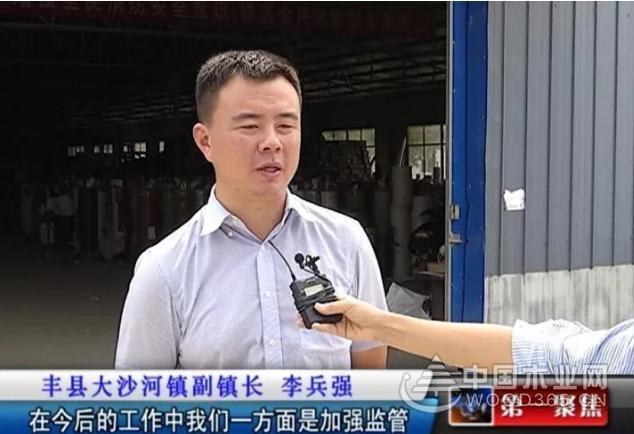 江苏丰县安监局全面排查木材加工企业