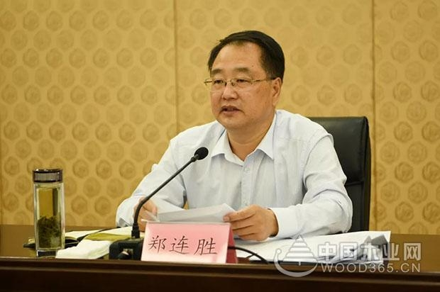 临沂市中央环保督察反馈意见整改落实推进工作会议召开
