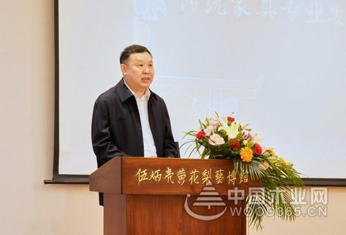 中国注册送彩金网站协会传统注册送彩金网站专业委员会年会召开