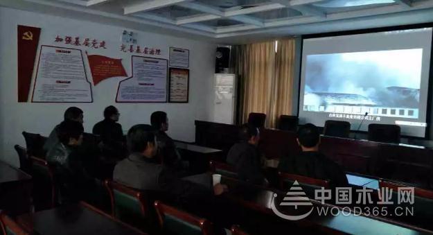 浙江百江镇召开木制品企业专项整治工作会议