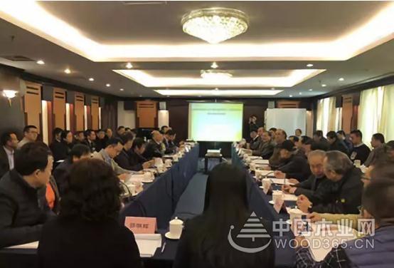 全国雷火电竞竞猜官网标准化技术委员会在京举行