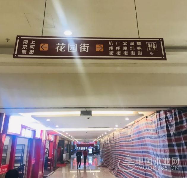 东阳红木产业加速洗牌 三年企业数量减半
