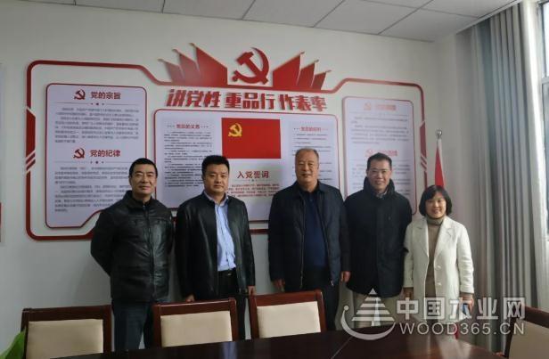 中国林业集团党委副书记王荣斌赴瑞昌华中木业产业园考察调研
