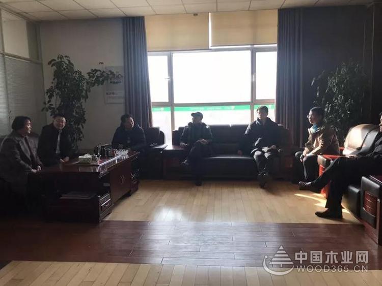 山东省木业行业新旧动能转换观摩会召开