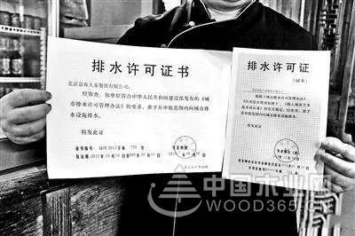 济宁木材加工等行业排污单位需申领排污许可证