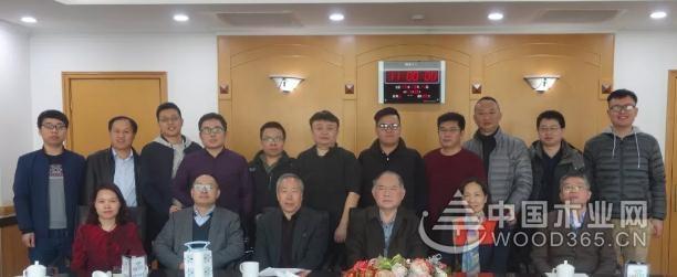 中国林产工业协会木材?;び敫男圆捣只峋傩谐闪⒊锉富? />  </p> <p> <img src=