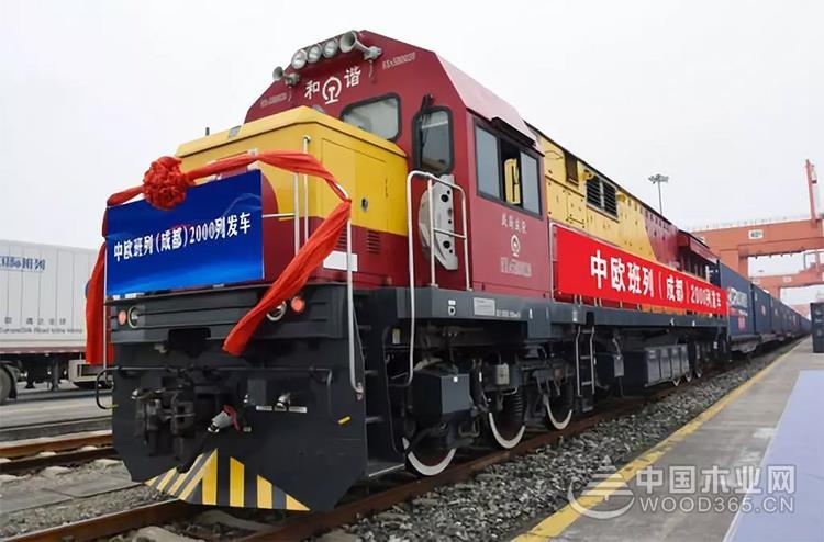 满洲里澳门英皇注册平台铁路运费下浮30%