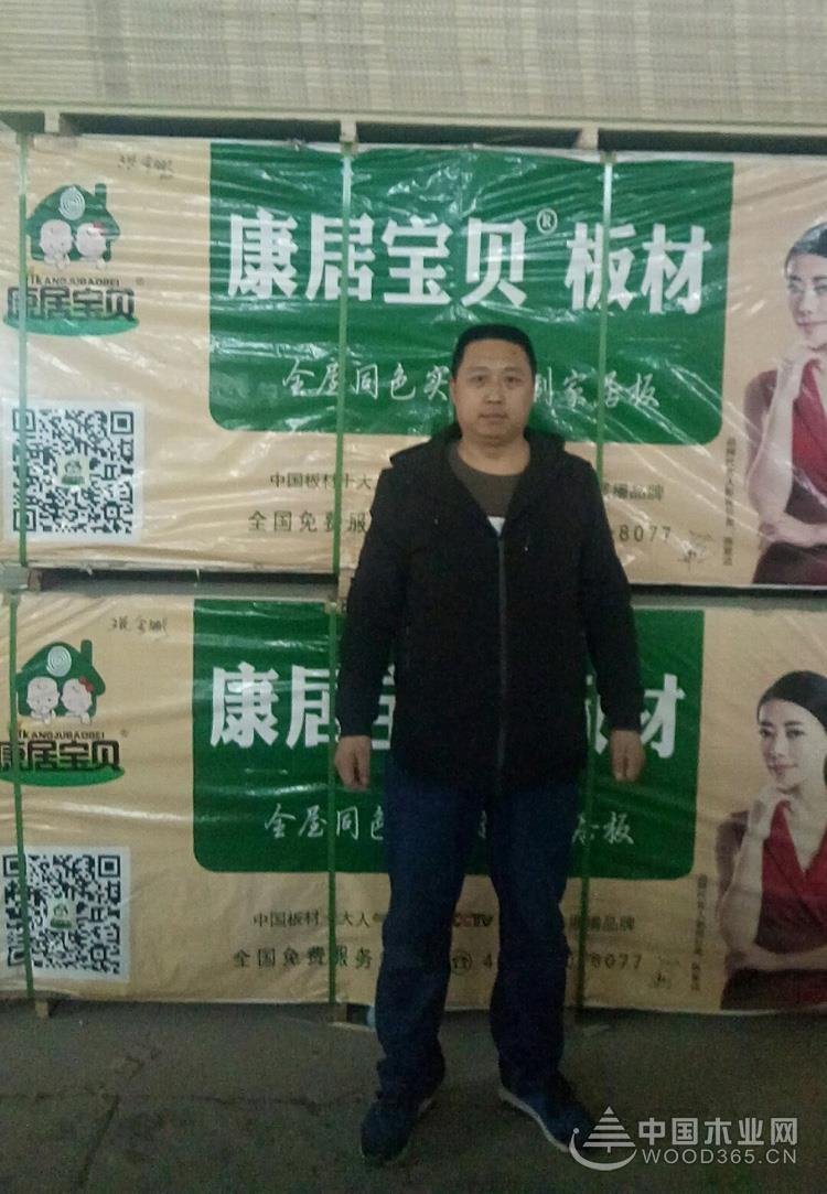 【专访】康居宝贝张金鹏:正确选择+自身努力=成功之路