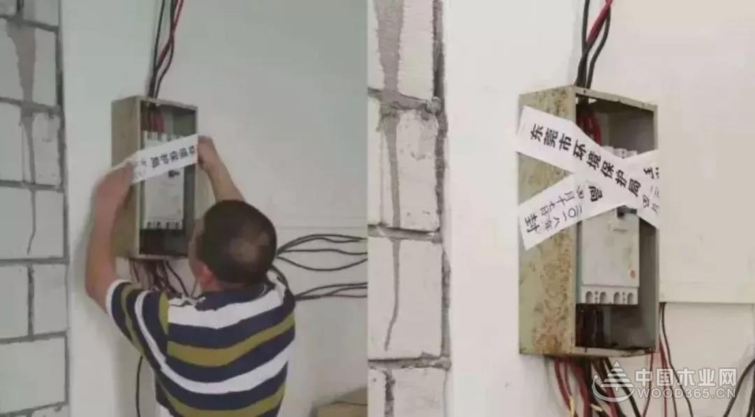 廣東東莞700多家企業被限期關停!