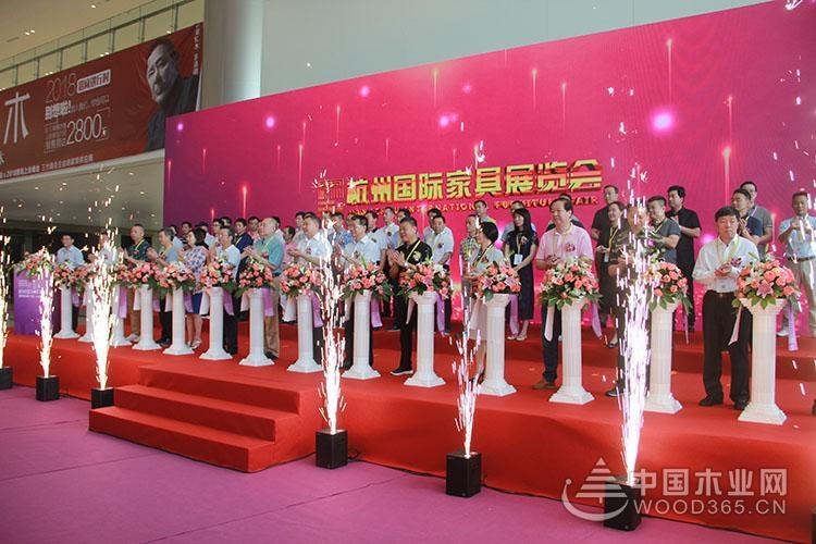 """""""中国家具梦,魅力杭州城""""——2018杭州国际家具展盛大开幕"""