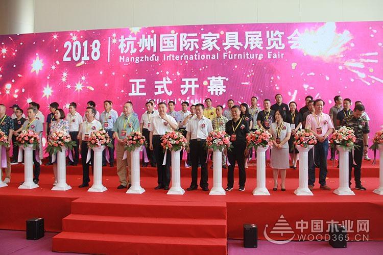 """""""中国家具梦,魅力杭州城""""——2018杭州国际家具展"""