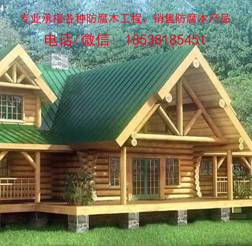 江苏淮安重型木屋景区别墅