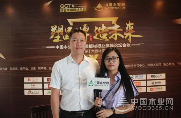 中国木业网专访香港雪宝总经理助理熊景新