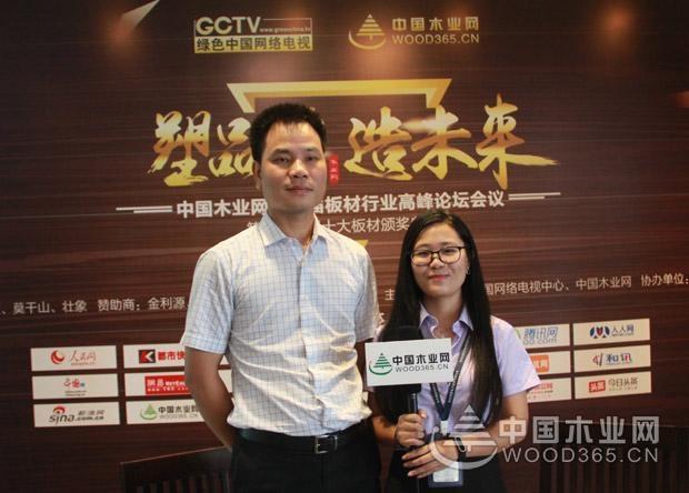 中国澳门金沙app网专访万象总经理王仲丰