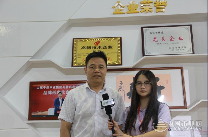 尊宝娱乐采访千森尊宝娱乐董事长郭永胜