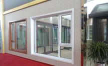 铝合金门窗制作方法和铝合金门窗价格介绍