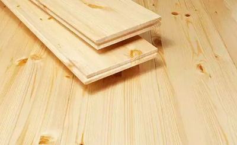 不同材质实木地板价格资料