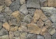 火山岩板材品牌有哪些?