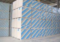 泰山石膏板质量怎么样?价格贵吗?