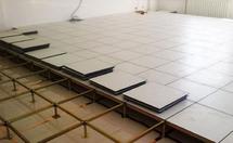 抗静电地板厚度是多少?