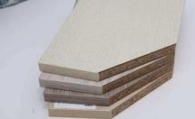 为什么禾香板比实木颗粒板要贵一点?