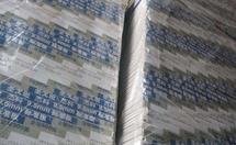 圣戈班杰科石膏板特点和规格介绍