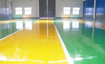 环氧树脂地板厂家推荐