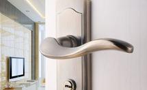 室内门锁品牌有哪些?