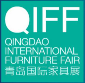 2017年第14届青岛国际家具展