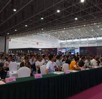 第四届武汉国际家具展览会暨木工机械展览会