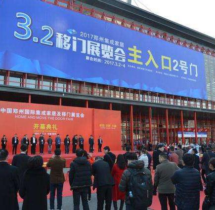 2018第二届中国郑州国际高端集成家居及移门展览会