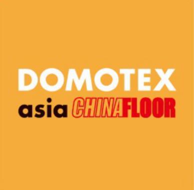 第二十届中国国际地面材料及铺装技术展览会