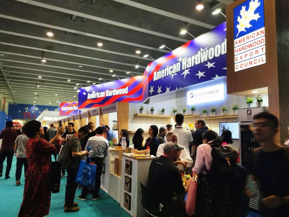 美国阔叶木外销委员会携29家展商亮相中国广州国际家具览会