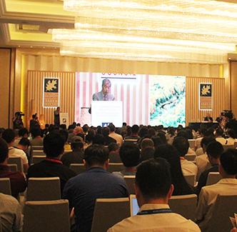 第二十三届美国阔叶木外销委员会东南亚及大中华区年会将于中国西安举行