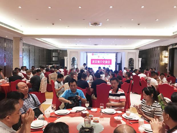 汇聚武汉,相约9月上海虹桥 ——「WMF 国际木工展」武汉推介交流会盛大召开