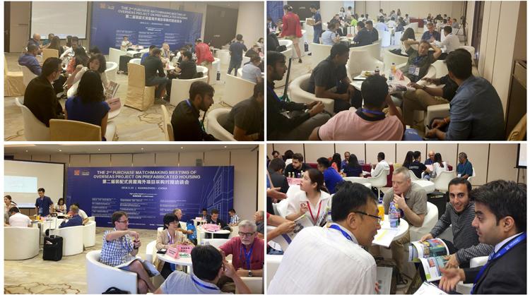 第十一届广州国际木屋、木结构产业 暨木业、木塑展